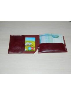 Кошелек LE Minimal wallet оптом